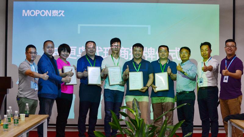 泰久知更鸟旅投代理商大会召开,合作共推智慧景区升级