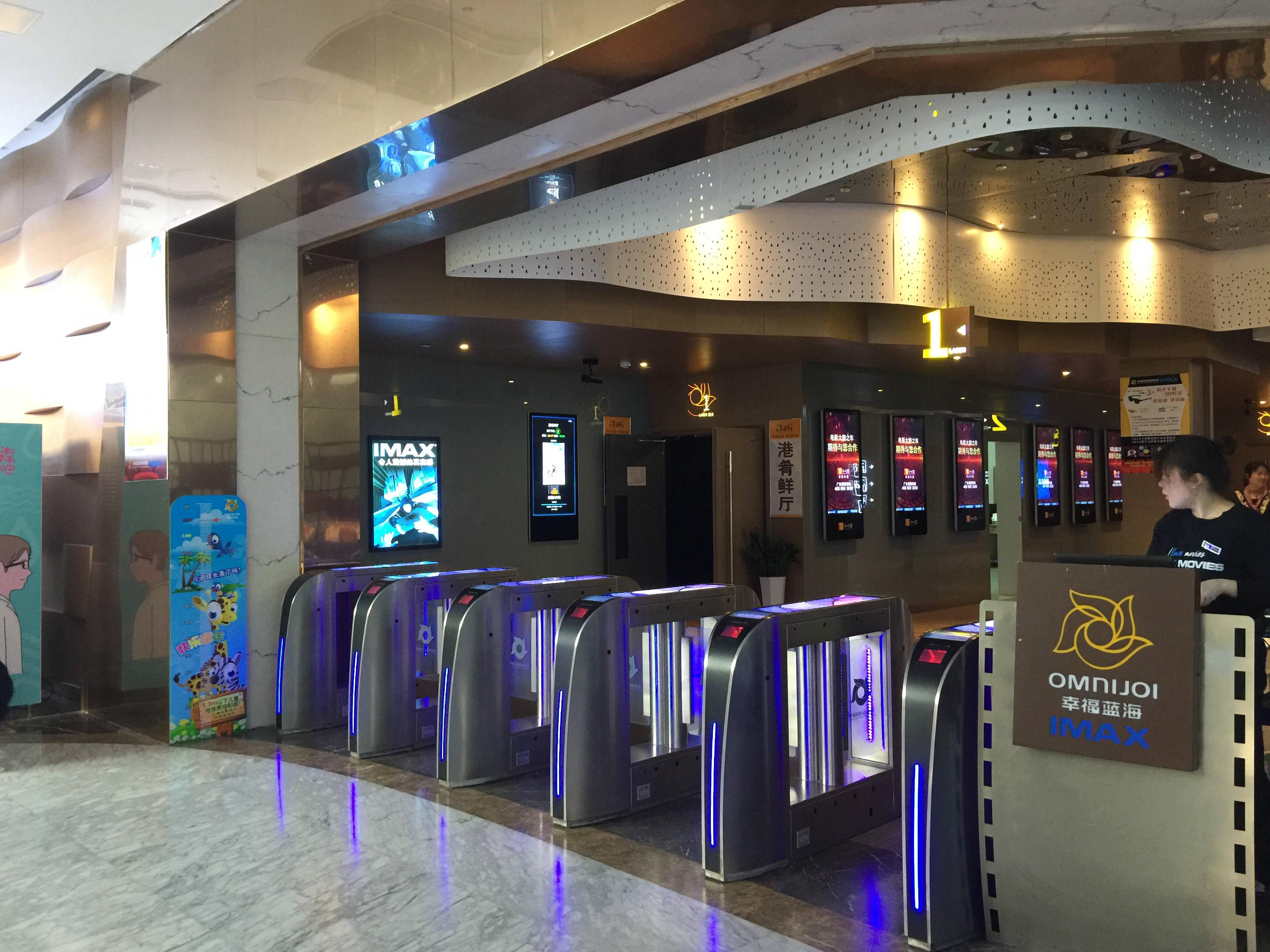 泰久信息与幸福蓝海发展公司成立控股子公司 瞄准电影全产业链市场